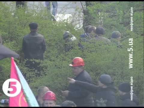 Аромат Донбасса или услышьте шахтеров по журчанию в кустах ВИДЕО