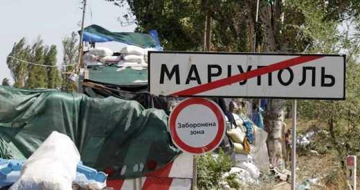 Мариуполю надоело: Жители города собирают подписи за создание Приазовской области в составе Украины
