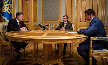 Петр Порошонеко назначил главу Антикоррупционного бюро