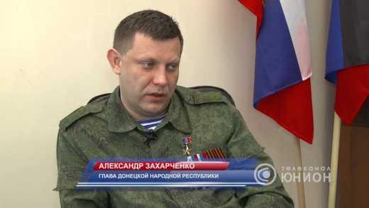 """Главарь """"ДНР"""" признался, что оккупацию Донецка планировали еще при Януковиче ВИДЕО"""