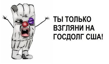 """""""Запад вот-вот загнется"""": Путин ушел от ответа на вопрос о катастрофе в экономике России"""