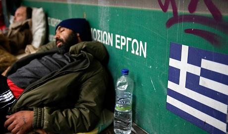 """""""О как"""": Греция уже угрожает подать в суд на ЕС"""