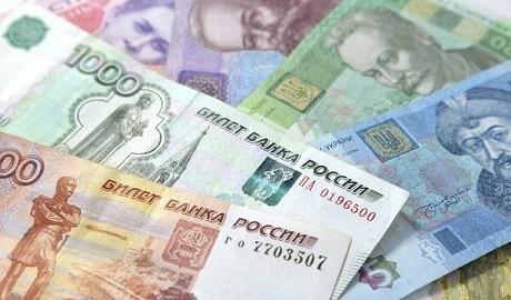 Удивительная истрия: как бандеровцы в России людей к гривне приучали