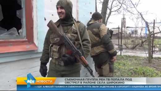 Ляп российской пропаганды: Снайпер ВСУ в прямом эфире застрелил террориста из Москвы (ВИДЕО)