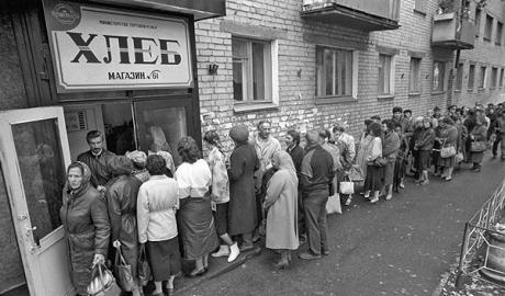 «Встали с колен»: в России вводят продовольственные карточки ВИДЕО