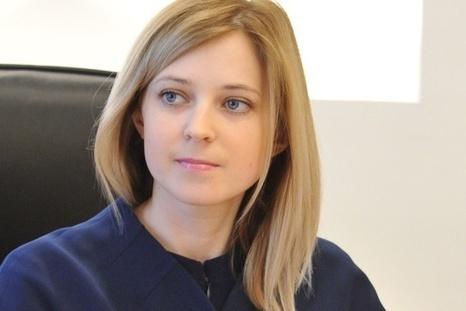 Молния! По версии Натальи Поклонской флаг РФ увеличивает IQ человека