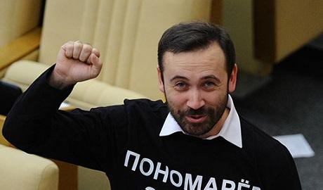 """Кремлевские СМИ в третий раз совершили фальстарт с """"убийством"""" Пономарева"""