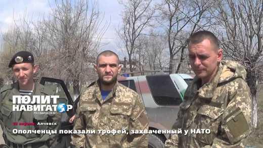 Против нас воюет НАТО, вот даже машину с польскими номерами оставили, – российские террористы на Донбассе