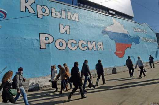 «Красота требует жертв «.  Дороже  всего России обходится Крым (ВИДЕО)