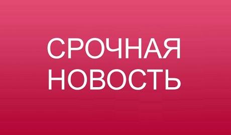 СРОЧНО!!! В Харькове прогремел мощнейший взрыв, слышимость буквально по всему городу