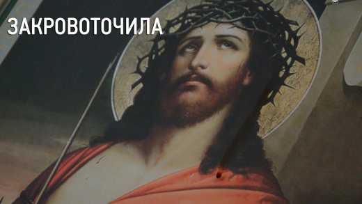 Украинцам стоит готовиться к войне: В храме где похоронен Хмельницкий закровоточила икона Христа-спасителя ВИДЕО
