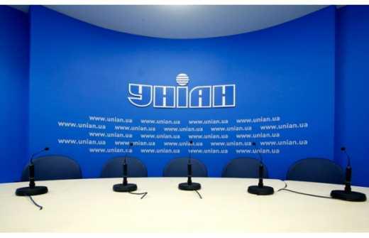 В УНИАН прошла пресс-конференция типографии Вольф