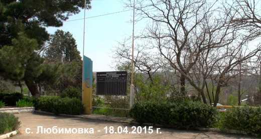 Ватники в шоке: В Севастополе украинская символика осталась, а флаг РФ никому не нужен ВИДЕО