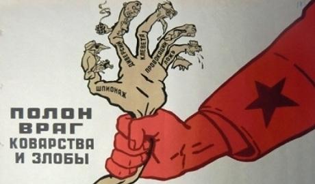 У Путина заявили, что пожары в Забайкалье устроили «вредители из оппозиции»