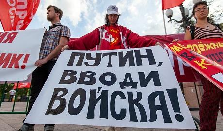"""""""Хунта, дай пожрать!"""": в """"ЛНР"""" снова требовали, чтобы Украина кормила оккупированные территории"""