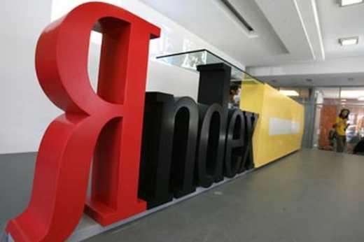 """Искандеры уже не смеются, а хихикают: Крупнейшая ИТ-компания РФ, """"Яндекс"""" заявила о сокращении рабочих"""