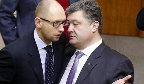 В ЕС заподозрили, что помощь Украине разворовывается