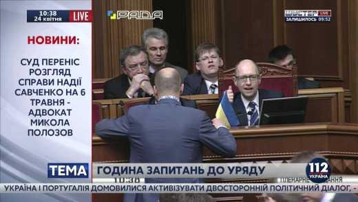 Яценюк рекомендует гулять тем, кто ждет его отставки ВИДЕО