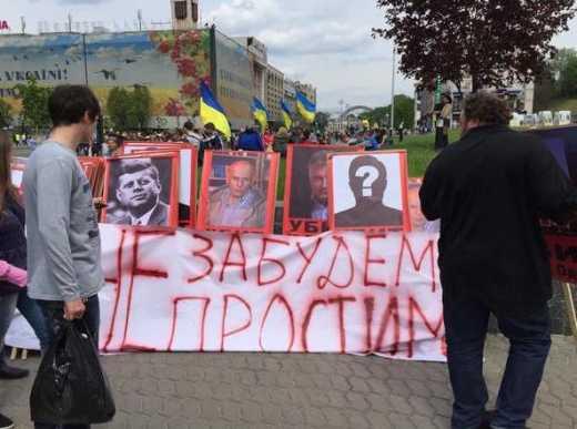 "Суровые ""ватники"" не простят хунте убийства Кеннеди ФОТО"