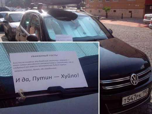 Георгиевская лента как символ русского фашизма: Грузины начали предупреждать рашистов ФОТО