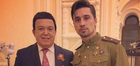 Новые ветераны РФ? Дима Билан со звездой Героя Советского Союза ФОТО