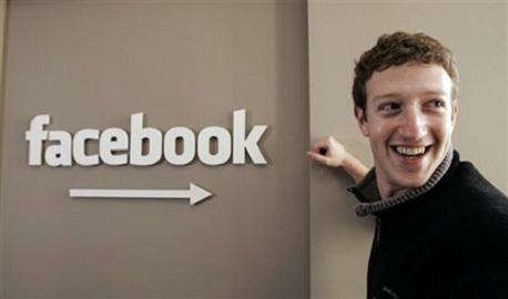 Порошенко лично попросил Цукерберга предоставить Украине собственное представительство Facebook