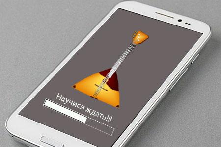 """Операционная система """"Балалайка"""": В РФ решили создать конкурента ISO и Android"""