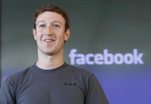 Важно! Марк Цукерберг 15 мая будет решать судьбу украинской администрации facebook
