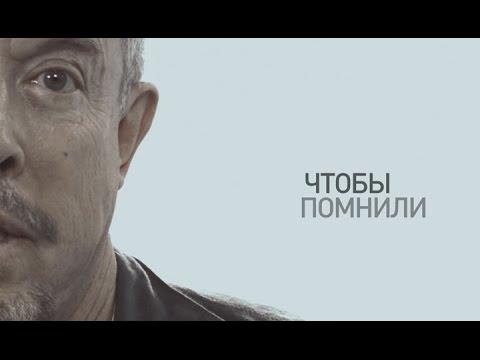 «Чтобы помнили» — Андрей Макаревич снялся в украинском ролике ко Дню Победы ВИДЕО