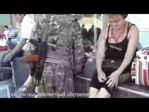 «Русский мир» иди куда шел: В Донецке культурно послали террористов «ДНР» ВИДЕО