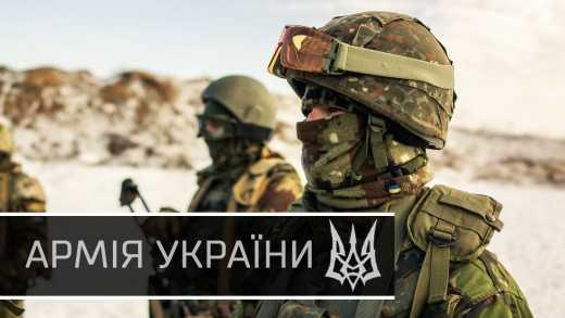 И продолжаем прогрессировать: ВСУ вошли в ТОП-30 армий мира