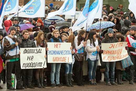 Игры закончились. Донбасс ждет настоящая блокада
