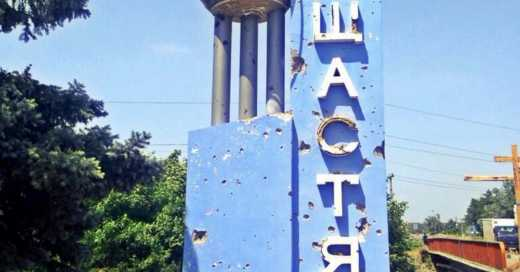Жители Счастья требуют от власти вернуть бойцов 80-й бригады в город