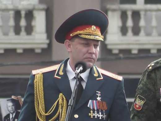 Главарь  «ДНР»  Захарченко получает 30 тыс долларов США в месяц