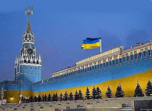 Украинский флаг на Кремль, станет концом войны на Донбассе