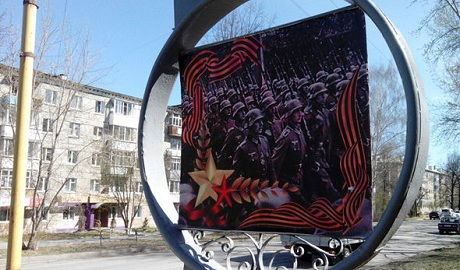 На Урале ветеранов поздравили плакатом с марширующими фашистами