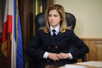 Чтобы привлечь туристов: Прокурор Крыма заявила, что будет сажать украинских туристов за решетку