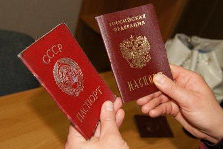 Совпадение? Российские СМИ заявили о бегстве священников УПЦ МП из Украины, после рассекречивания архивов КГБ