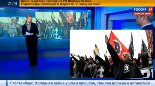 Вова мы стараемся: Российский телеканал показал фото российский фашистов заявив, что это украинцы ВИДЕО