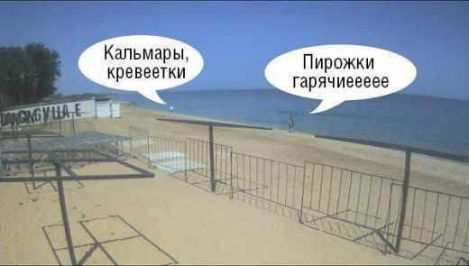 Большинство крымских пляжей не готовы к открытию курортного сезона - Цензор.НЕТ 6301