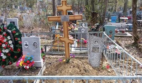 «Дедывоевали»: в России останки ветерана выбросили на мусорку, чтобы похоронить родственника судьи
