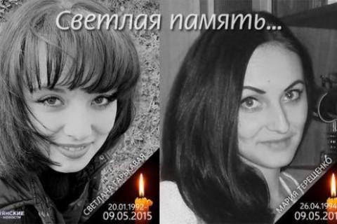 Насыщенная жизнь «русского мира»! В Снежном боевики расстреляли двух девушек