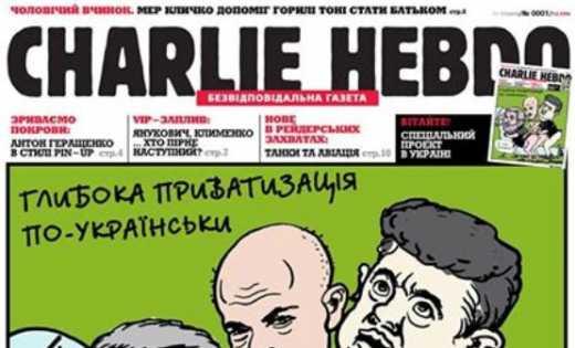 Платоническая любовь Порошенко и Коломойского: В первом номере украинского Charlie Hebdo троллят президента