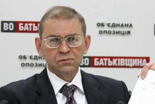 Бензин, который должен был идти в армию продавали как неизвестное вещество: ГПУ получила доказательства причастности нардепа от БЮТ к коррупции