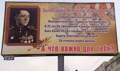 """За что """"дедывоевали"""", чтобы внуки не знали родного языка ФОТО"""