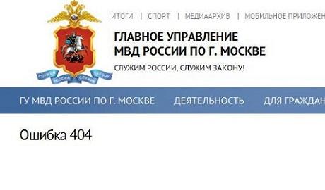 Разыскиваемый в России боевик «ДНР» за пару часов стал «честным человеком»