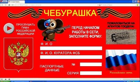 Анал и геи: особенности деградации российского интернета