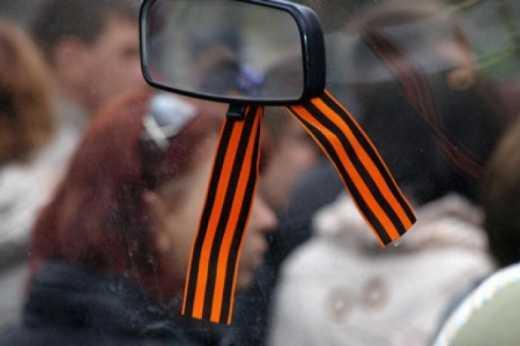 Пробей колесо пид*ру: В Харькове стартовала акция по поиску машин с георгиевскими ленточками