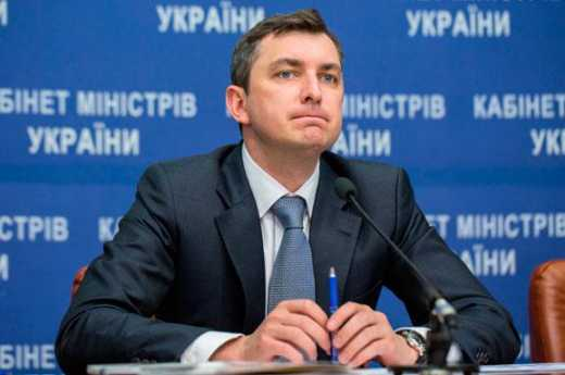 Реформа украинской власти! Председателем Фонда госимущества назначили экс-главу Фискальной службы, который потерял должность из-за коррупции