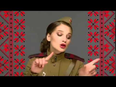 Интернет взорвал ремейк песни «Смуглянка» на украинском языке ВИДЕО